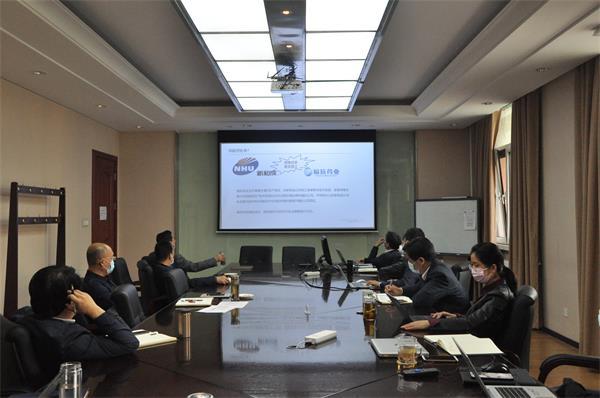 Betway777betway必威中国电竞组织召开商业秘密保护宣贯交流会