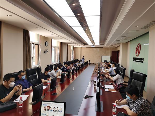 大发体育科技举办数字化yan发交流会
