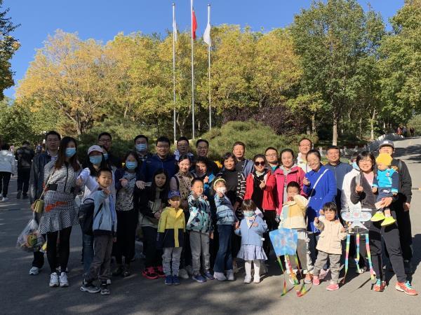 """""""快乐健走 团结奋进""""——管理部门工会组织2020年秋季徒步登山活动"""